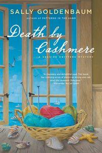 Death by Cashmere by Sally Goldenbaum
