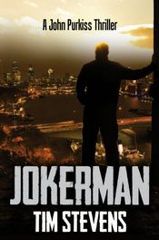 Jokerman by Tim Stevens