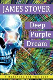 Deep Purple Dream by James Stover