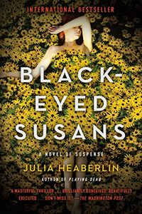 Black-Eyed Susans by Julie Heaberlin