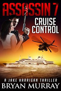 Cruise Control by Bryan Murray