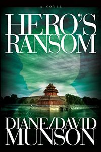 Hero's Ransom by David Munson